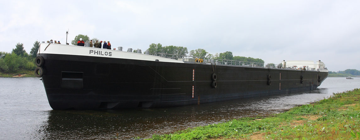 THE CHEMICAL CARRIER TANKER BODY